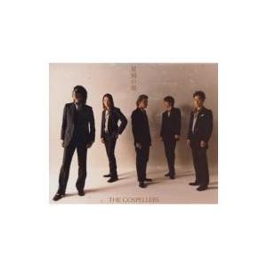 発売日:2002年11月13日 / ジャンル:ジャパニーズポップス / フォーマット:CD Maxi...