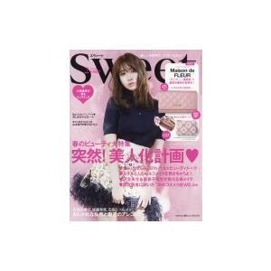Sweet (スウィート) 2019年 2月号 / Sweet編集部  〔雑誌〕 hmv