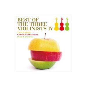 葉加瀬太郎 / 高嶋ちさ子 / 古澤巌 / BEST OF THE THREE VIOLINISTS IV 国内盤 〔CD〕 hmv