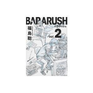 発売日:2019年02月 / ジャンル:コミック / フォーマット:本 / 出版社:Kadokawa...
