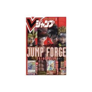 Vジャンプ (ブイジャンプ) 2019年 3月号 / Vジャンプ編集部  〔雑誌〕 hmv