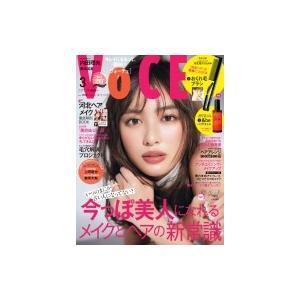 VOCE (ヴォーチェ) 2019年 3月号 / VOCE編集部  〔雑誌〕 hmv