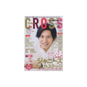 TV fan CROSS Vol.29 TV fan 2019年 2月号増刊 / TV fan編集部  〔雑誌〕 hmv