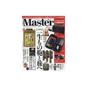 Mono Master (モノマスター) 2019年 3月号 / 雑誌  〔雑誌〕 hmv