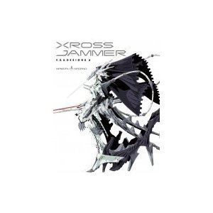F.S.S.DESIGNS 6 XROSS JAMMER / 永野護 ナガノマモル  〔本〕|hmv
