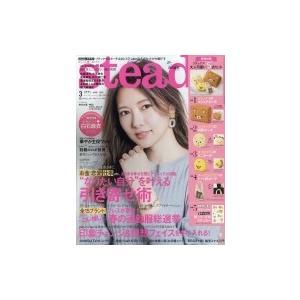 steady. (ステディ) 2019年 3月号 / steady編集部  〔雑誌〕 hmv