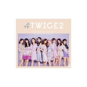 TWICE / #TWICE2 【初回限定盤A】 (+PHOTOBOOK)  〔CD〕|hmv