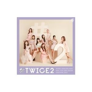 TWICE / #TWICE2  〔CD〕|hmv