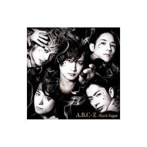 A.B.C-Z / Black Sugar 【初回限定盤B】(+DVD)  〔CD Maxi〕|hmv