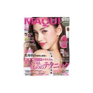 MAQUIA (マキア) 2019年 3月号 / MAQUIA編集部  〔雑誌〕 hmv