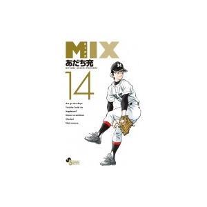 MIX 14 ゲッサン少年サンデーコミックス / あだち充 アダチミツル  〔コミック〕|hmv