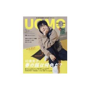 UOMO (ウオモ) 2019年 3月号 / UOMO編集部  〔雑誌〕 hmv