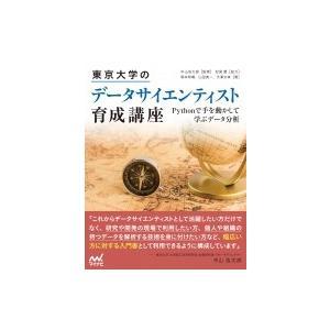 発売日:2019年02月 / ジャンル:建築・理工 / フォーマット:本 / 出版社:マイナビ出版 ...