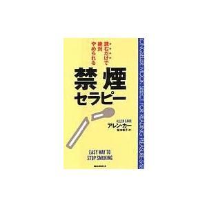 発売日:1996年06月 / ジャンル:物理・科学・医学 / フォーマット:新書 / 出版社:ロング...