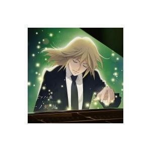 ピアノの森 / 『ピアノの森』 一ノ瀬 海 至高の世界(2CD) 国内盤 〔CD〕 hmv