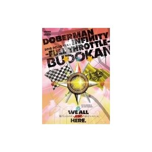 DOBERMAN INFINITY / DOBERMAN INFINITY 2018 DOGG YEAR 〜FULLTHROTTLE〜 in 日本武道館  〔DVD〕