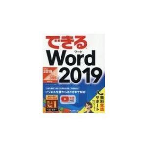 発売日:2019年01月 / ジャンル:建築・理工 / フォーマット:本 / 出版社:インプレス /...