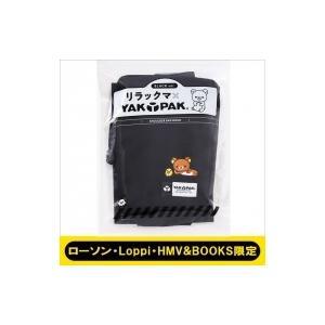 リラックマ×YAK PAK SHOULDER BAG BOOK BLACK ver. / 書籍  〔本〕|hmv
