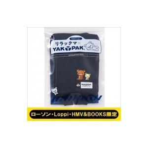 リラックマ×YAK PAK SHOULDER BAG BOOK NAVY ver. / 書籍  〔本〕|hmv