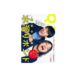 クイック・ジャパン vol.142 / クイックジャパン(Quick Japan)編集部  〔本〕|hmv