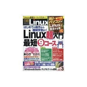 発売日:2019年02月 / ジャンル:雑誌(専門) / フォーマット:雑誌 / 出版社:日経bp出...