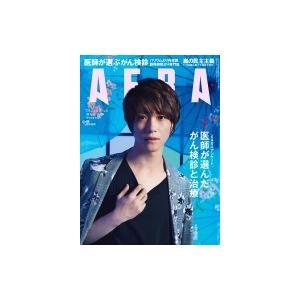 AERA (アエラ) 2019年 2月 11日号【表紙:鈴木拡樹】 / AERA編集部 〔雑誌〕