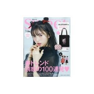 Sweet (スウィート) 2019年 3月号 / Sweet編集部  〔雑誌〕|hmv