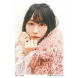小倉唯パーソナルブック yui-itsu / 小倉唯  〔本〕|hmv