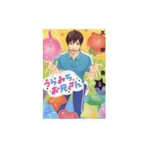 発売日:2019年01月 / ジャンル:コミック / フォーマット:本 / 出版社:一迅社 / 発売...