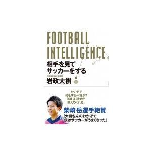 発売日:2019年03月 / ジャンル:実用・ホビー / フォーマット:本 / 出版社:カンゼン /...