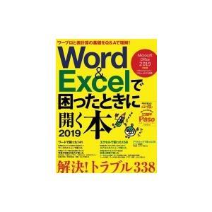発売日:2019年03月 / ジャンル:建築・理工 / フォーマット:ムック / 出版社:朝日新聞出...