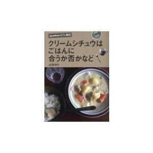 発売日:2019年02月 / ジャンル:実用・ホビー / フォーマット:本 / 出版社:扶桑社 / ...
