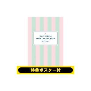 西野カナ / 《ポスター特典付き》 Kana Nishino Love Collection Live 2019 【完全生産限定盤】(3DVD+グッズ)  〔DVD〕|hmv