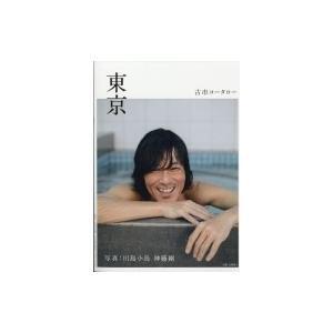 発売日:2019年03月 / ジャンル:雑誌(情報) / フォーマット:雑誌 / 出版社:音楽と人(...
