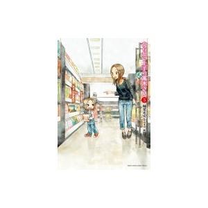 発売日:2019年03月 / ジャンル:コミック / フォーマット:コミック / 出版社:小学館 /...
