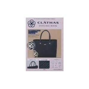CLATHAS TOTE BAG BOOK / ブランドムック   〔ムック〕