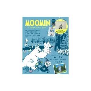 MOOMIN ムーミン公式ファンブック 2019 / 書籍  〔本〕|hmv