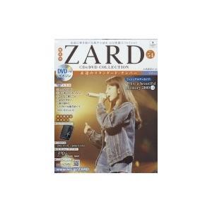 隔週刊 ZARD CD & DVDコレクション 2019年 3月 6日号 54号 / ZARD ザード  〔雑誌〕|hmv
