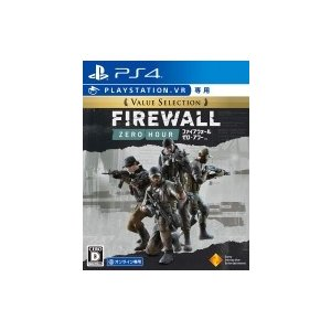 Game Soft (PlayStation 4) / Firewall Zero Hour Value Selection(※PlaystationVR専用ソフト)  〔GAME〕 hmv