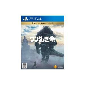 Game Soft (PlayStation 4) / ワンダと巨像 Value Selection  〔GAME〕|hmv