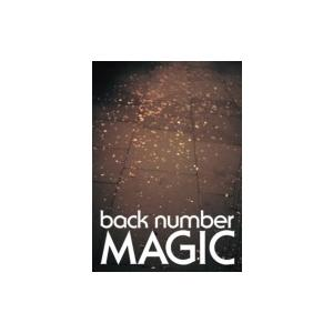 back number バックナンバー / MAGIC 【初回生産限定盤A】(CD+DVD)  〔CD〕|hmv