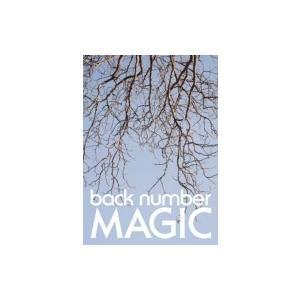 back number バックナンバー / MAGIC 【初回生産限定盤B】(CD+DVD+フォトブック)  〔CD〕|hmv