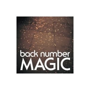back number バックナンバー / MAGIC  〔CD〕|hmv