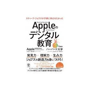 発売日:2019年03月 / ジャンル:ビジネス・経済 / フォーマット:本 / 出版社:かんき出版...