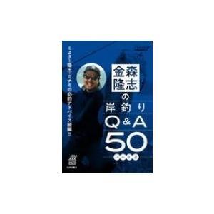 発売日:2019年03月 / ジャンル:実用・ホビー / フォーマット:本 / 出版社:内外出版社 ...