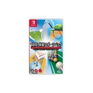 Game Soft (Nintendo Switch) / THE 体感!スポーツパック 〜テニス・ボウリング・ゴルフ・ビリヤード〜  〔GAME〕|hmv