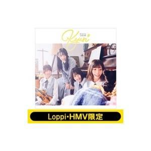 発売日:2019年03月27日 / ジャンル:ジャパニーズポップス / フォーマット:CD Maxi...