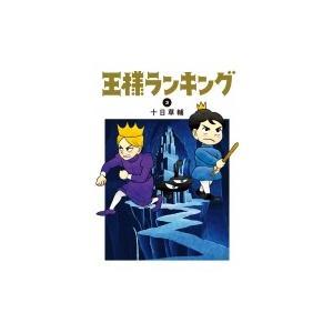 発売日:2019年04月 / ジャンル:コミック / フォーマット:本 / 出版社:Kadokawa...
