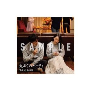発売日:2019年03月27日 / ジャンル:サウンドトラック / フォーマット:CD / 組み枚数...