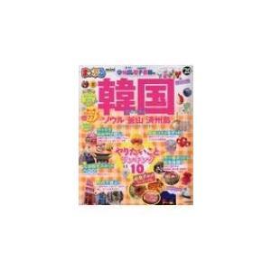 発売日:2019年03月 / ジャンル:実用・ホビー / フォーマット:ムック / 出版社:昭文社 ...